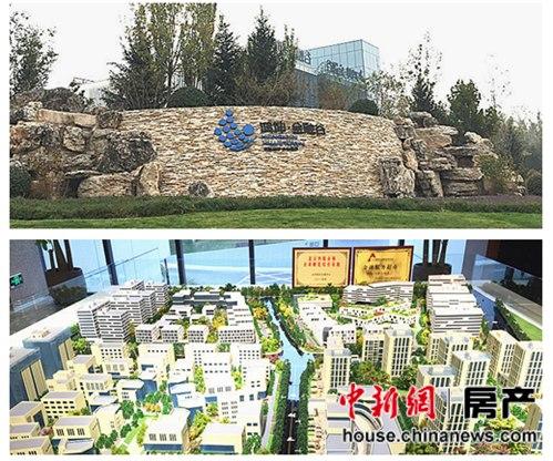 鸿坤金融谷亮相大兴打造京南首座金融产业平台