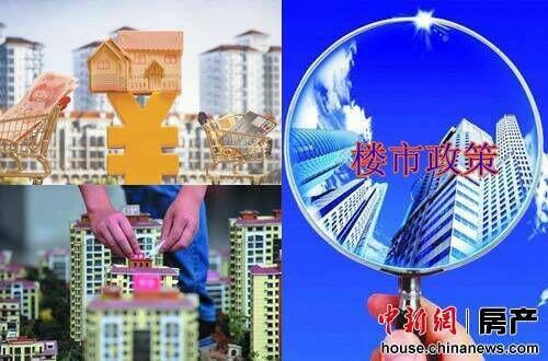 楼市去库存压力不减房地产开发投资增速现20连跌