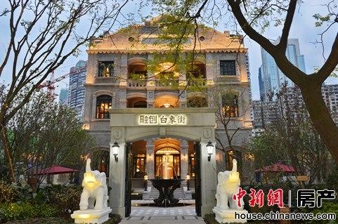 """白象街""""旧貌换新颜""""融创打造重庆城市新地标"""