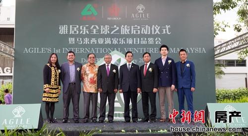 房企加码海外投资雅居乐马来西亚项目开盘