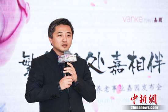 北京万科设计总监兼万怡医养企业管理公司董事长王垚图片