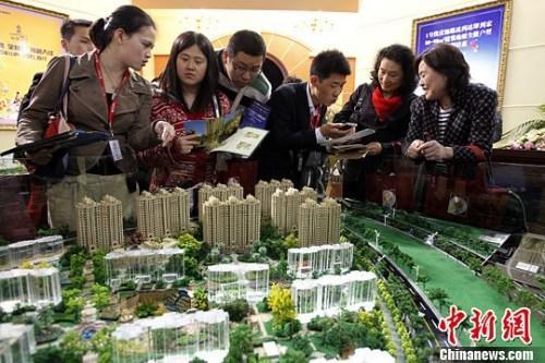 广东中山:非本地户籍购房需提供半年以上社保或个税证明