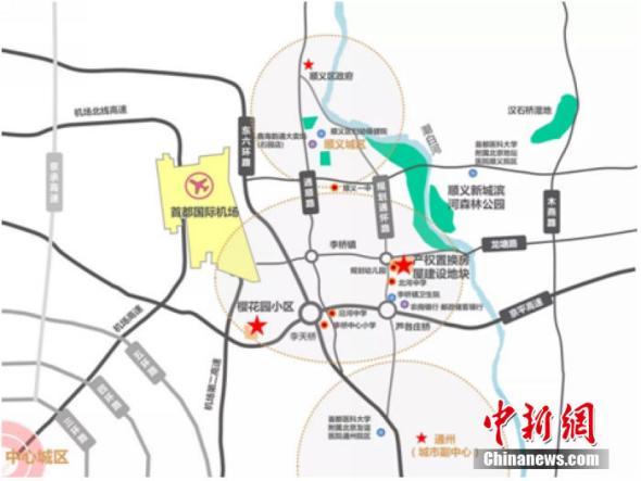 中鐵置業北京公司又一民生項目正式啟動