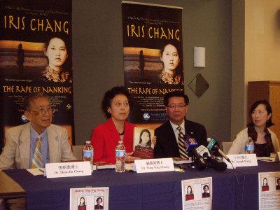 《张纯如母亲回忆录》首批卖罄中文版或明年问世