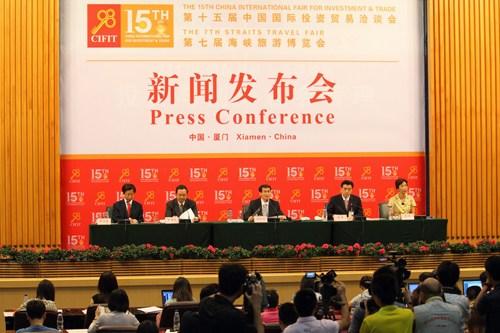 """第十五届""""投洽会""""在厦门开幕 400华商瞄准投资中国新商机"""