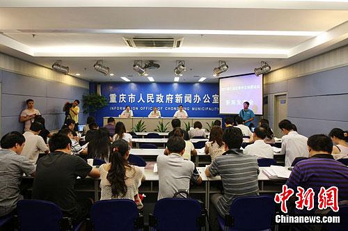 第六届世界华文传媒论坛将于17日在重庆开幕