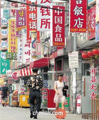 发挥文化语言优势中国朝鲜族韩国崭露头角