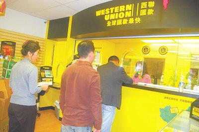 聚焦海外华人返乡潮 经济危机难阻侨胞回家脚步