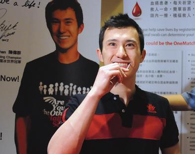 加拿大华裔花滑选手陈伟群登记捐干细胞
