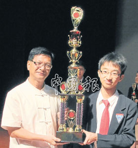马来西亚华裔学生夺全国独中三语演讲比赛冠军