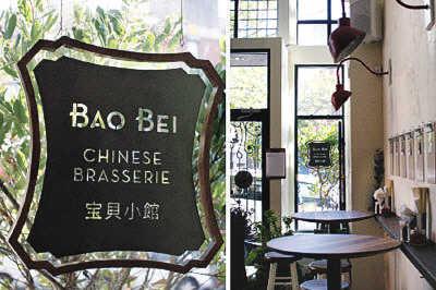 """海外中餐馆力求转型打造""""舌尖上""""的华人餐饮"""
