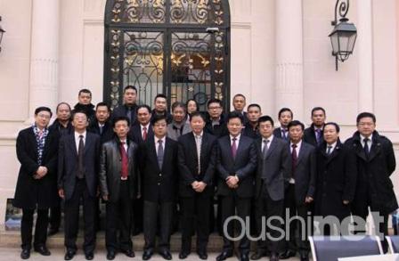 中国驻西班牙大使与旅法侨学界座谈勉励更好融入