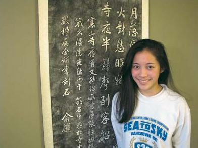 加拿大华人女孩获美常青藤名校奖学金将赴美深造