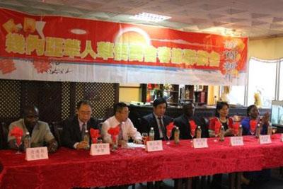 几内亚华侨华人商会举行新春联欢会中国大使出席