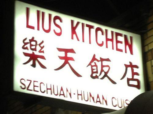 美国中餐馆双语标识差别大 高校开课研究(图)