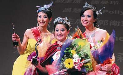 加拿大环球华裔太太决赛上演西安佳丽夺冠(图)