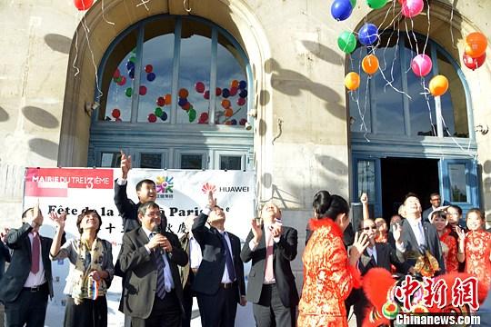 巴黎13区举行中秋庆典陕西爱乐乐团献艺
