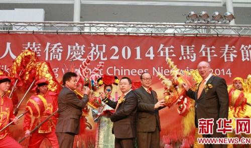 荷兰华人华侨庆祝中国马年新春近千人欢聚