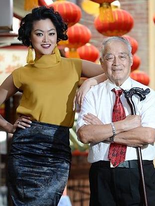 澳洲96岁华裔老翁登真人秀封面走红分享长寿秘诀
