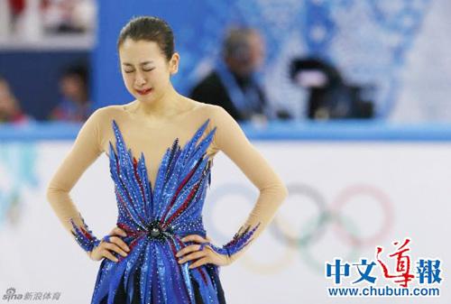 华人观众为冬奥日本花滑选手羽生和浅田喝彩(图)