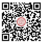 中国驻斐济使馆开通侨务微信公众平台账号