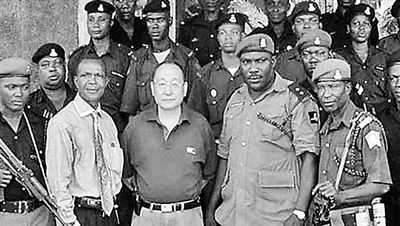 非洲第一位华人酋长胡介国:做中尼两国了解的..