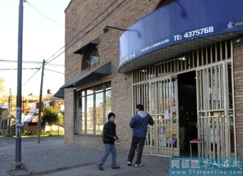 阿根廷罗萨里奥市华人超市遇劫被抢六万比索(图)