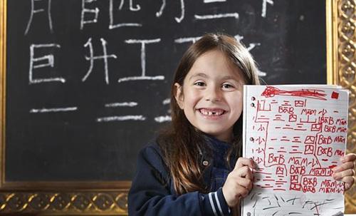 澳大利亚维州小学掀起汉语热传统欧洲语言失宠