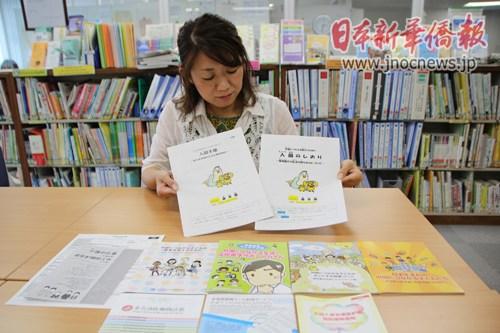 学龄前儿童家长需社会帮助