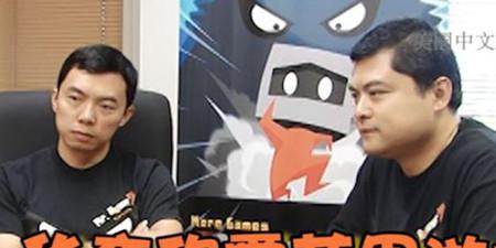 射击手游排行榜_美华裔兄弟专职设计手机游戏称霸苹果游戏排行榜