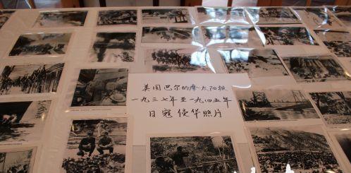 中国侨网抗战历史图片。(美国《侨报》/关键 摄)