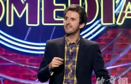 西班牙电视台播放辱华相声当地人斥幽默须有底线