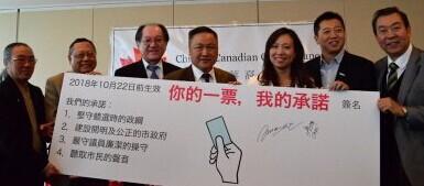 """加拿大新当选华裔议员签""""支票""""承诺兑现政纲"""