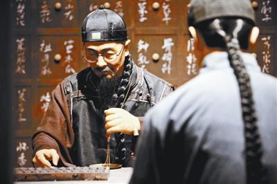 首座国字号华侨博物馆落户北京