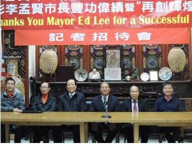 美国世界日报_旧金山中华总会馆支持李孟贤连任市长 吁华人投票-中国侨网