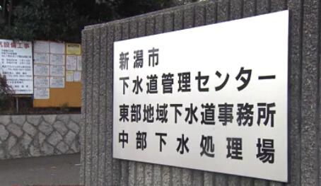 日本新�老滤�处理厂华人实习生跌落污水池溺亡