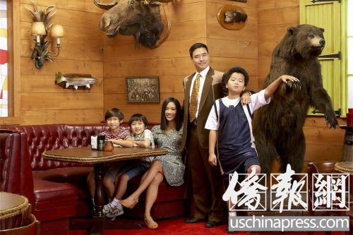/美华裔家庭喜剧开播后引热议华人观感各异(图)