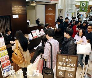 赴日游客春节掀购物热扭转日本零售业传统淡季