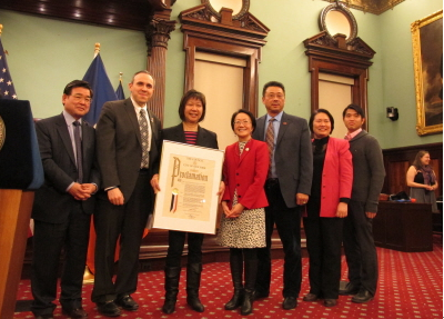 纽约市议会庆祝农历新年五名华裔获表彰(图)
