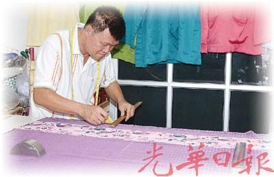 大马华裔裁缝师创业30年亲手裁出3万件男装(图)