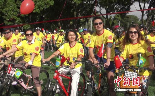巴西华人举行自行车巡游等系列活动庆新春佳节