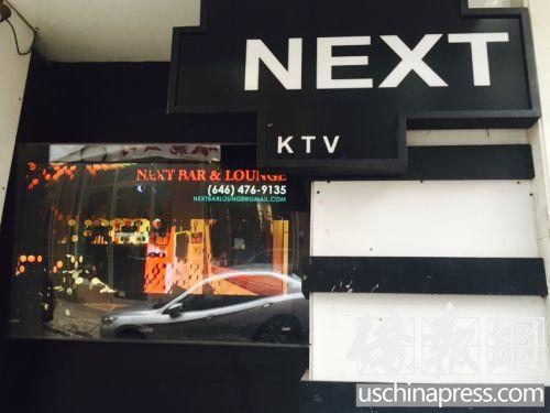 纽约华埠KTV酒吧发生斗殴案2华裔男子受伤送医