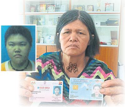 马来西亚25岁华裔女子失踪多日离家前曾剃光头发