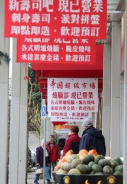 加拿大列治文中文招牌争议不休学者:应深入探讨