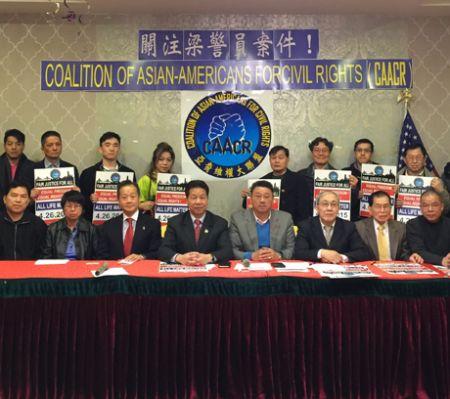 纽约华人成立维权联盟将游行声援华裔警察(图)