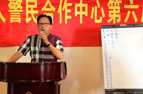 南非华人警民合作中心换届选举吴少康连任主任