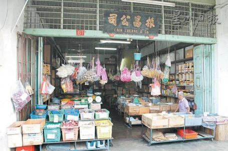 大马70年华人杂货店关门无人接班不敌消费税
