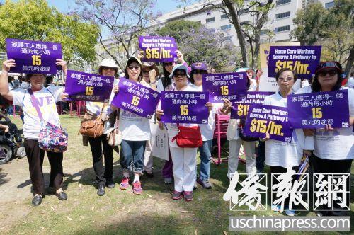 洛杉矶华裔护工游行示威望在有尊严的环境下工作