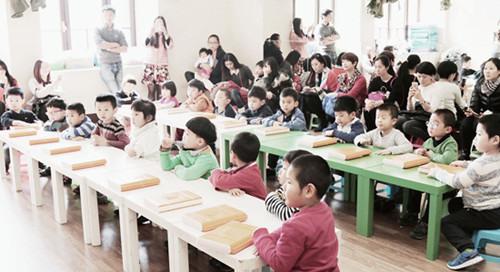 旅意华人的教育之路:生存、立足、融入与缺失