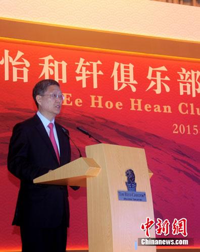 何亚非出席新加坡怡和轩俱乐部120周年庆典